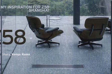 Authentic Eames Chairs In Shanghai